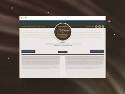 2SD Design - Graficki Dizajn - Web Dizajn - Sabac - Cirilica u Latinicu